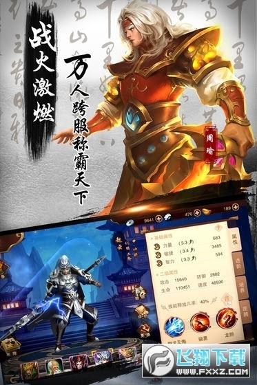 妖姬OL无限资源渠道服2.0.6破解版截图2