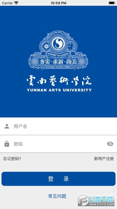 云艺招考app2020最新版v1.30官嘴角上扬方版截图上点档次1
