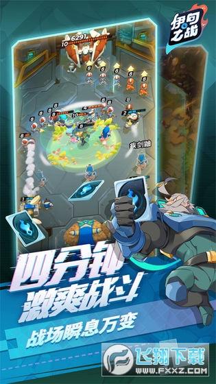 龙渊伊甸之战手游v1.0.6官方版截图3