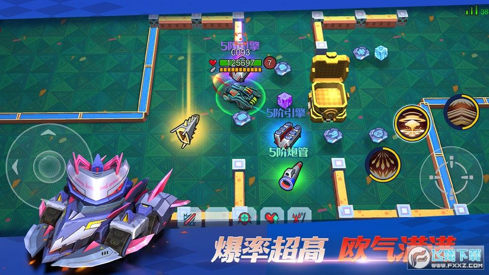 坦克无敌手游v5.4安卓版截图1