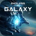 无尽银河星河争霸手游安卓版1.0.3安卓版