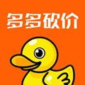 多多砍价鸭赚钱版app1.0.7安卓版