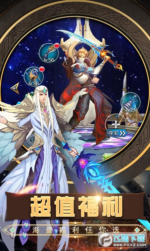 斗魂大陆送8888钻石1.0爽玩版截图2