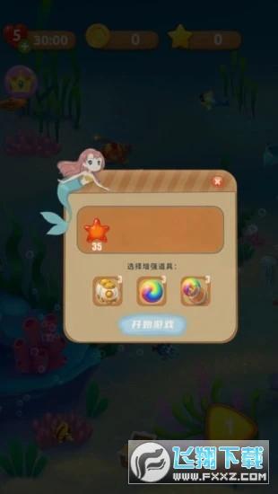 七彩消消乐红包版最新版1.0安卓版截图0