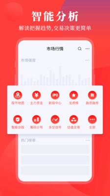 华创e灯app官方版