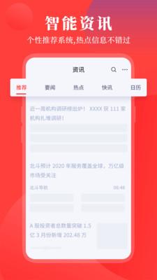 华创e灯app官方版v1.2.7安卓版截图3