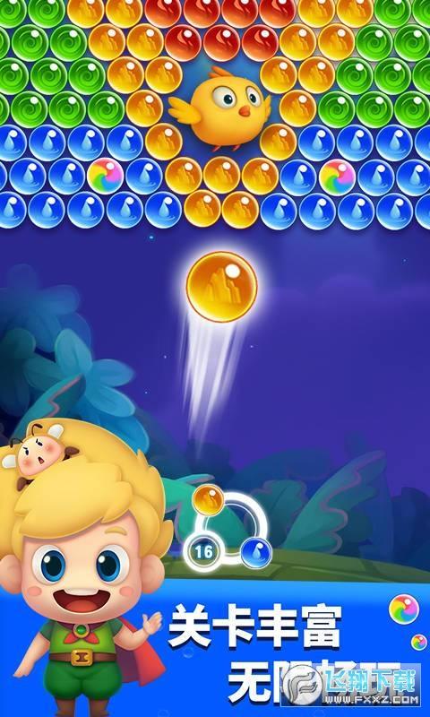 直接泡泡龙赚钱游戏v1.0安卓版截图0