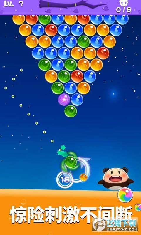 直接泡泡龙赚钱游戏v1.0安卓版截图2