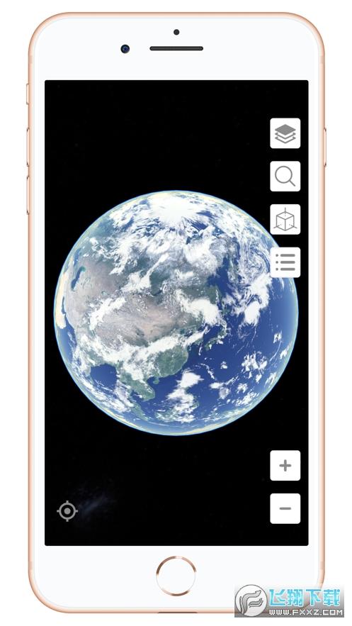全景地球3d专业版v1.0最新版截图1