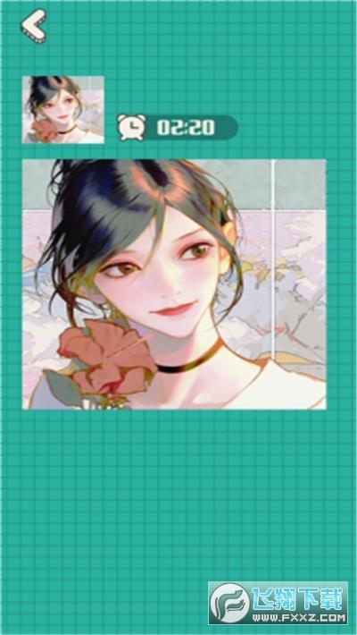 欢乐拼图游戏领红包版v2.0.1提现版截图1