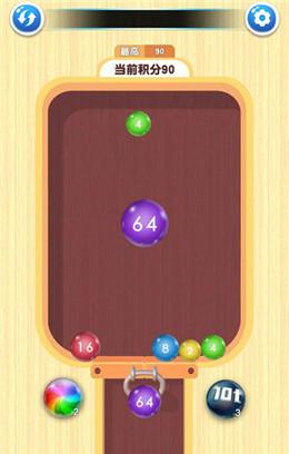 2048球球对对碰红包版1.0.2赚钱版截图0