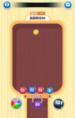 2048球球对对碰红包版1.0.2赚钱版截图1