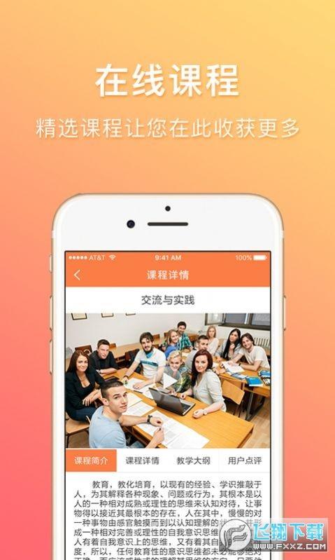 中国少年网官方app2.10免费版截图2