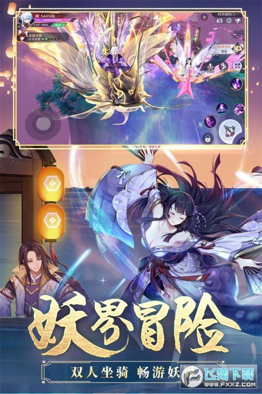 恋妖记红包版0.17.20福利版截图0