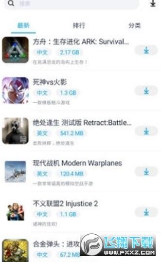 淘气侠1.2.6旧版本免费版截图0