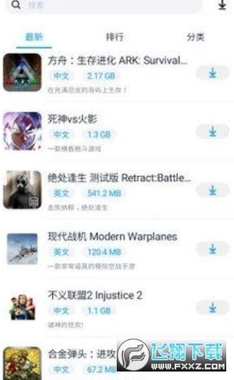 淘气侠1.2.6旧版本免费版截图2