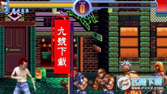 东东不死传说解锁全角色v1.0安卓版截图2