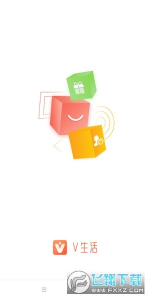 V生活综合性手赚软件v1.0.0安卓版截图1