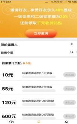 小旋风赚赚钱appv1.0 官方安卓版截图0
