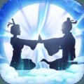 无极仙途九游破解版1.1.3安卓版