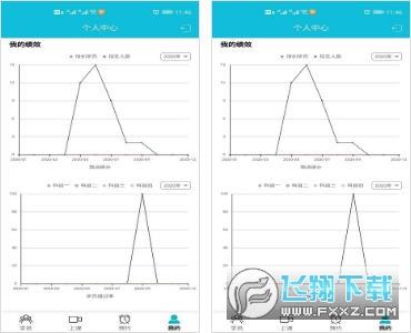 智慧教练appv1.0.3 安卓版截图1