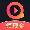 快视频领红包赚钱极速版app1.3.8领现金版