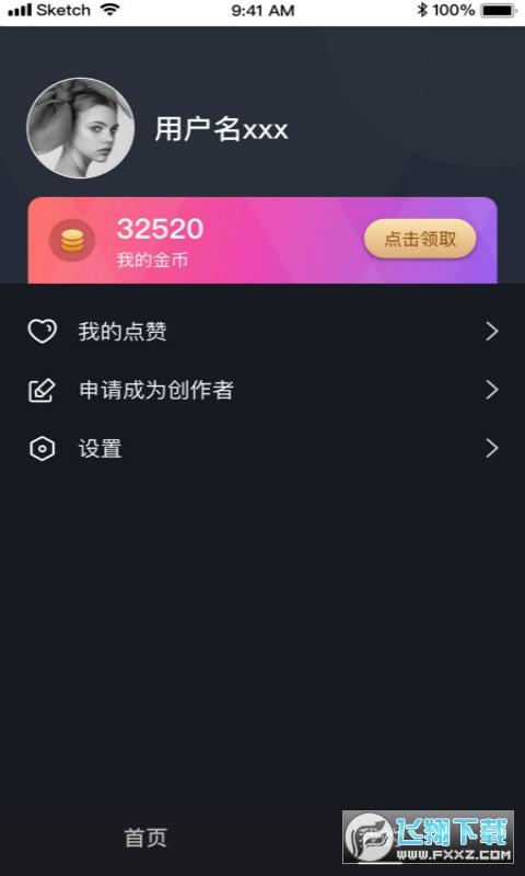 快视频领红包赚钱极速版app1.3.8领现金版截图2