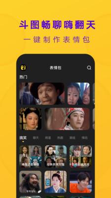 去演AI换脸appv1.1.1安卓版截图0