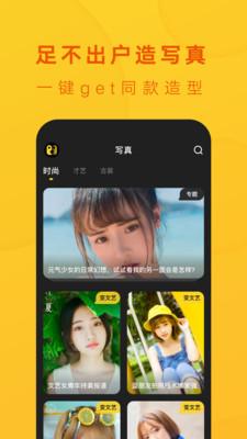 去演AI换脸app