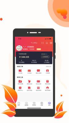 懒熊优选省钱app2.4.0安卓版截图1