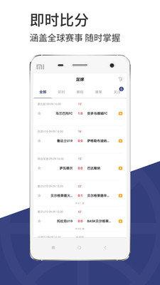 光速�w育官方app2.92最新版截�D1