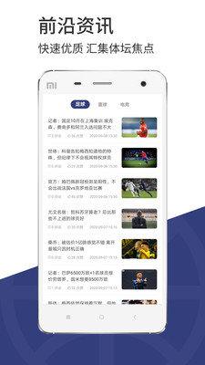 光速�w育官方app2.92最新版截�D0