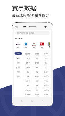 光速�w育官方app2.92最新版截�D2