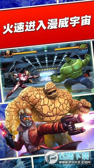 漫威超级争霸战无限水晶无限星币破解版v28.2.0最新版截图0