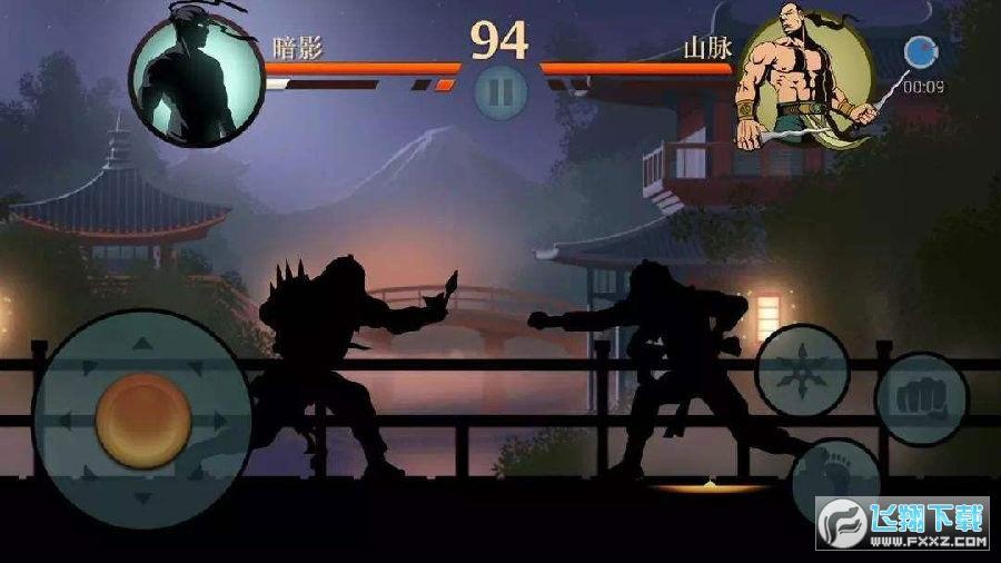 暗影格斗3安卓无限金币破解版