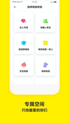 榴莲相机app