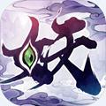 大妖�手游安卓版v0.3.111官方版