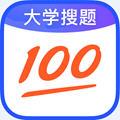 作�I�痛�W版解�}神器app1.0.0最新版