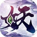 大妖�无限元宝破解版v0.3.111修改版