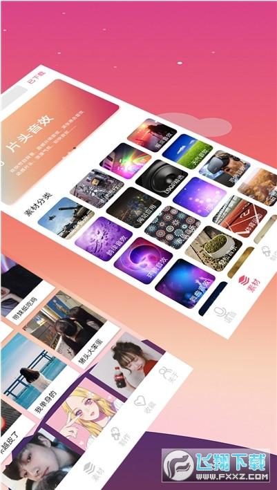 vivo手机变声器appv20.03.26 最新版截图1