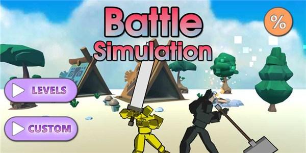 和史诗战争模拟器相似的手游_与史诗战斗模拟器类似的游戏