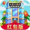 阳光房地产赢红包抽手机游戏v1.0福利版