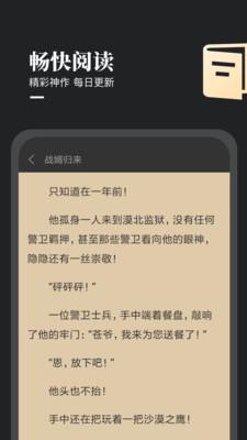众创众阅手机版v1.1.10安卓版截图0