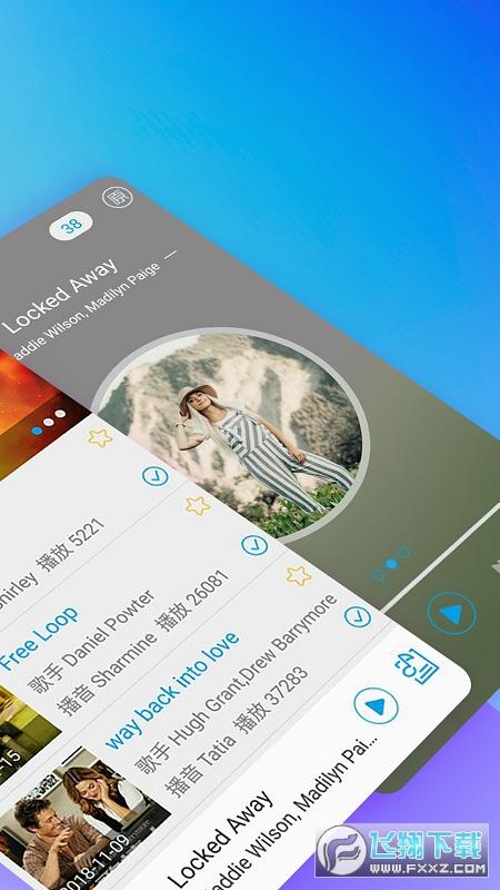 英文歌曲FM手机版v1.0.1安卓版截图2