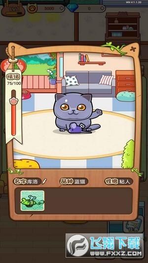 蓝星猫猫教无限钻石金币版v1.0破解版截图2