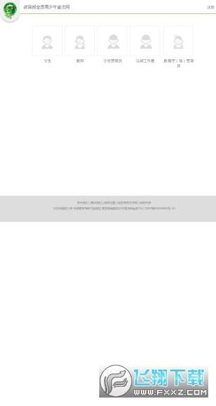 2020宪法综合评价10题答案分享截图1