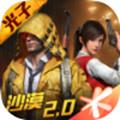 0R画质助手app安卓版1.0免费版