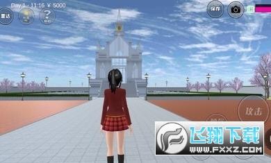 樱花校园模拟器感恩节最新破解版2.01最新版截图1