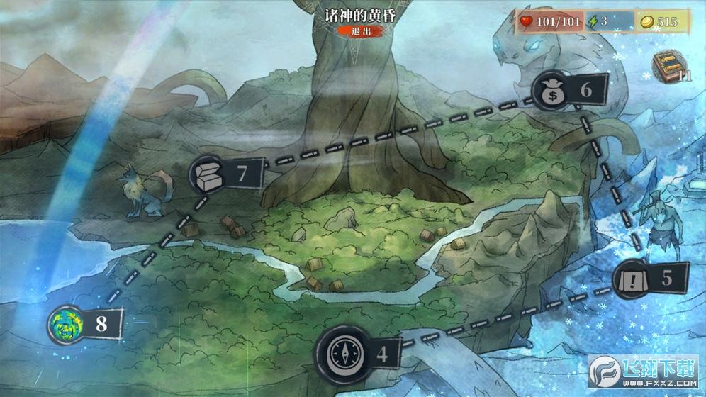 伟大冒险游戏安卓版v1.0官方版截图1