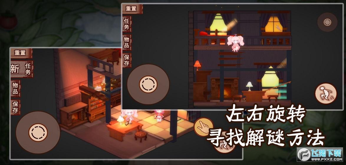 折叠童话中文版1.0官方版截图2